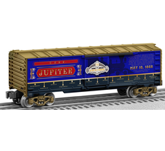 Lionel #1938040 Jupiter Boxcar