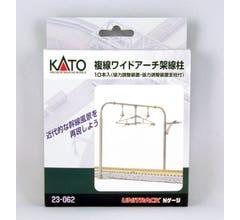 Kato #23-062 Double Track Arched Catenary Poles [10 pcs]