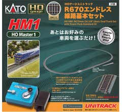 Kato #3-105 HO HM1 Basic Track Oval with Power Pack SX
