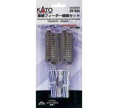 "Kato #20-043 62mm (2 7/16"") Concrete Tie Double Track Feeder [1 pcs]"